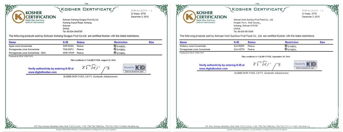 2016-KC认证
